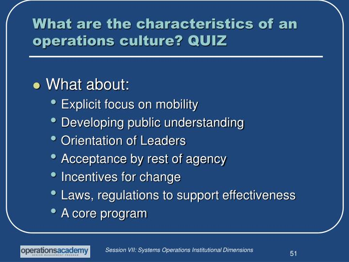 What are the characteristics of an operations culture? QUIZ