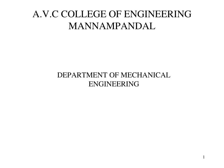 A v c college of engineering mannampandal