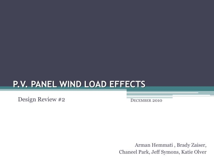 P v panel wind load effects