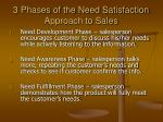 3 phases of the need satisfaction approach to sales