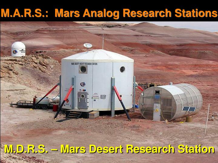 MDRS Complex