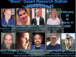 moon desert research station mdrs crew 45