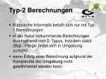 typ 2 berechnungen1