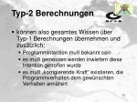 typ 2 berechnungen3