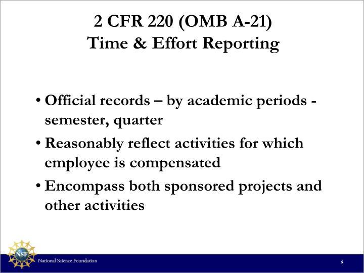 2 CFR 220 (OMB A-21)