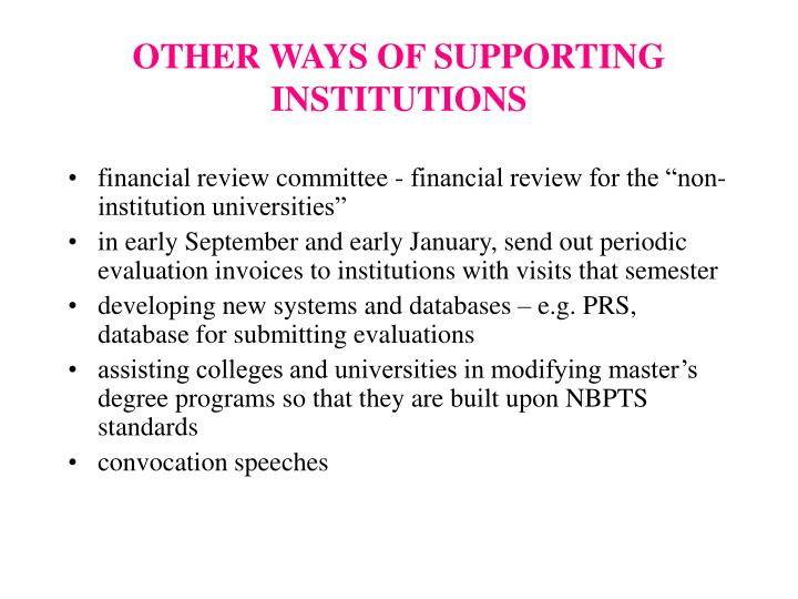 OTHER WAYS OF SUPPORTING INSTITUTIONS