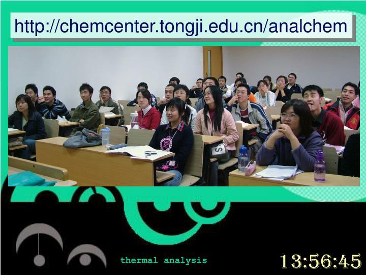 http://chemcenter.tongji.edu.cn/analchem