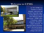 welcome to ufmg