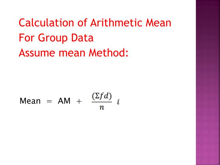 Calculation of Arithmetic Mean