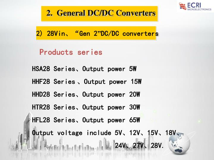 2.  General DC/DC Converters