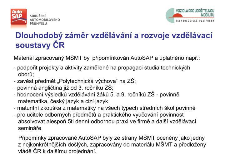 Dlouhodobý záměr vzdělávání a rozvoje vzdělávací soustavy ČR