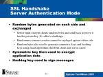 ssl handshake server authentication mode1