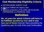 club membership eligibility criteria1