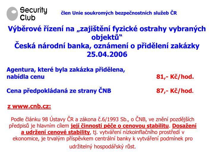 člen Unie soukromých bezpečnostních služeb ČR
