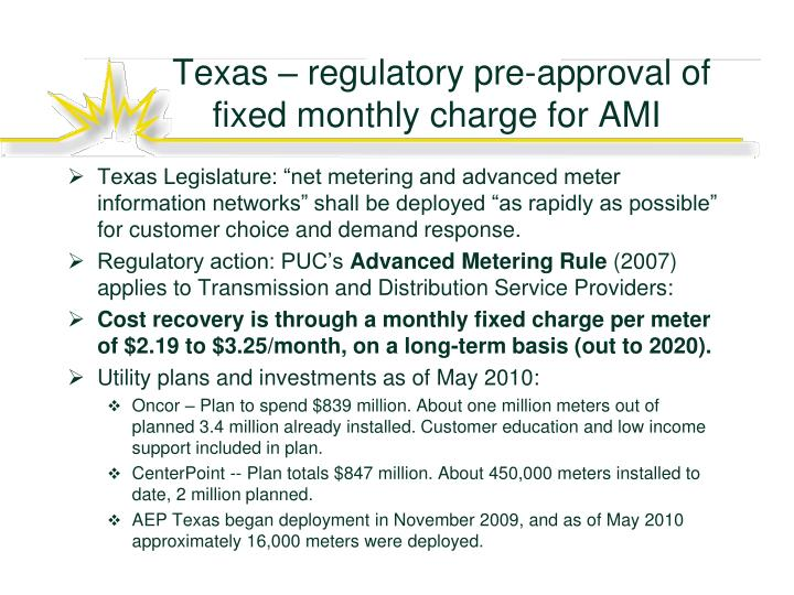Texas – regulatory pre-approval of fixed monthly charge for AMI