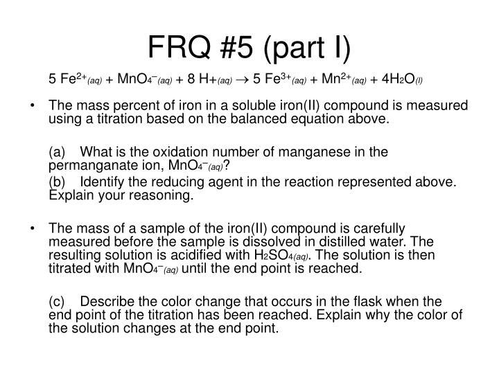 FRQ #5 (part I)