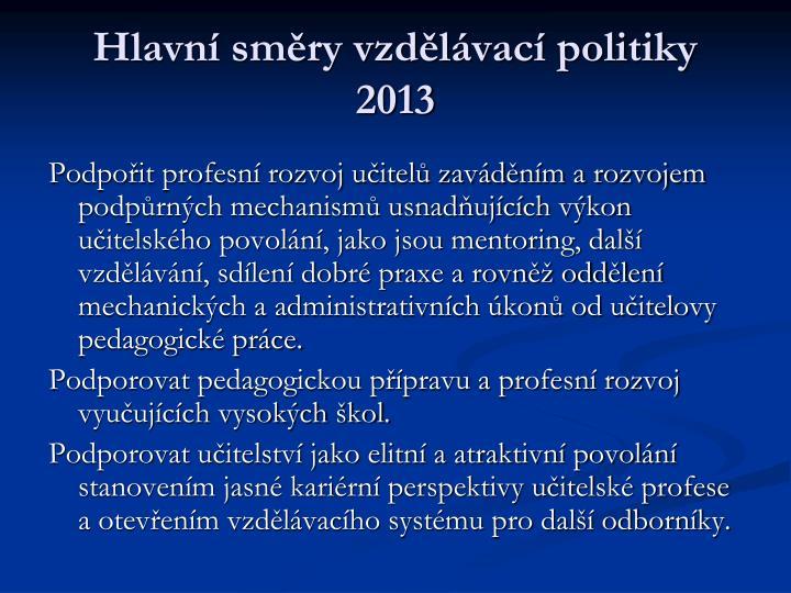 Hlavní směry vzdělávací politiky