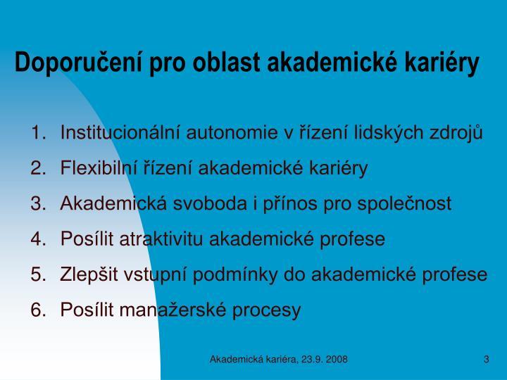 Doporučení pro oblast akademické kariéry