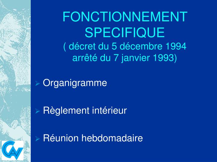 Ppt organisation d un bloc operatoire powerpoint for Definition du reglement interieur