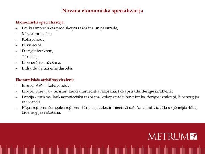 Novada ekonomiskā specializācija