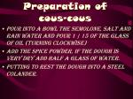 preparation of cous cous