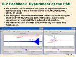e p feedback experiment at the psr