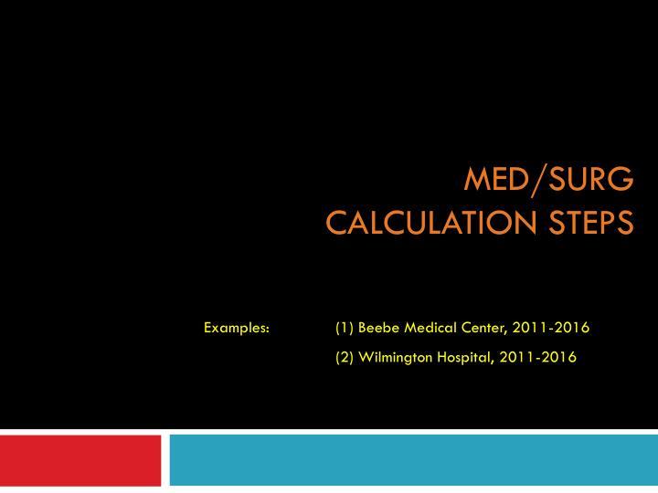 Med/Surg