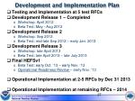 development and implementation plan