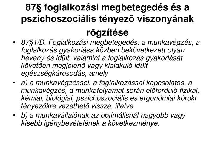 87§ foglalkozási megbetegedés és a pszichoszociális tényező viszonyának rögzítése