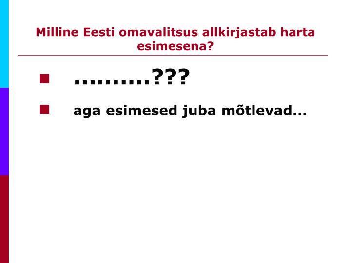 Milline Eesti omavalitsus allkirjastab harta esimesena?