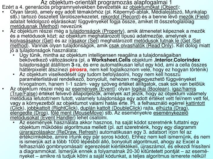 Az objektum-orientált programozás alapfogalmai 1