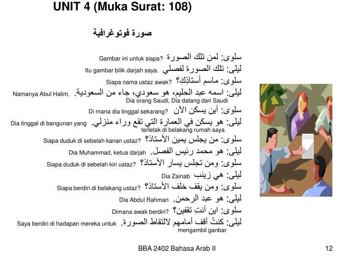 UNIT 4 (Muka Surat: 108)