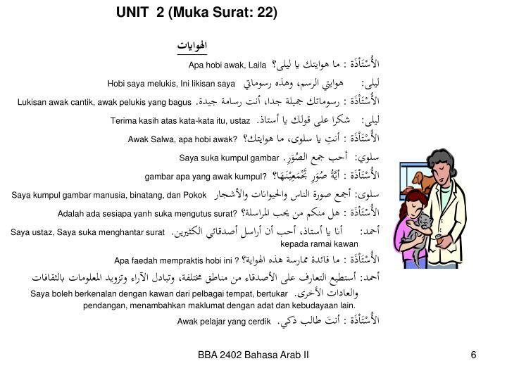 UNIT  2 (Muka Surat: 22)