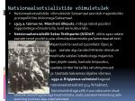 natsionaalsotsialistide v imuletulek