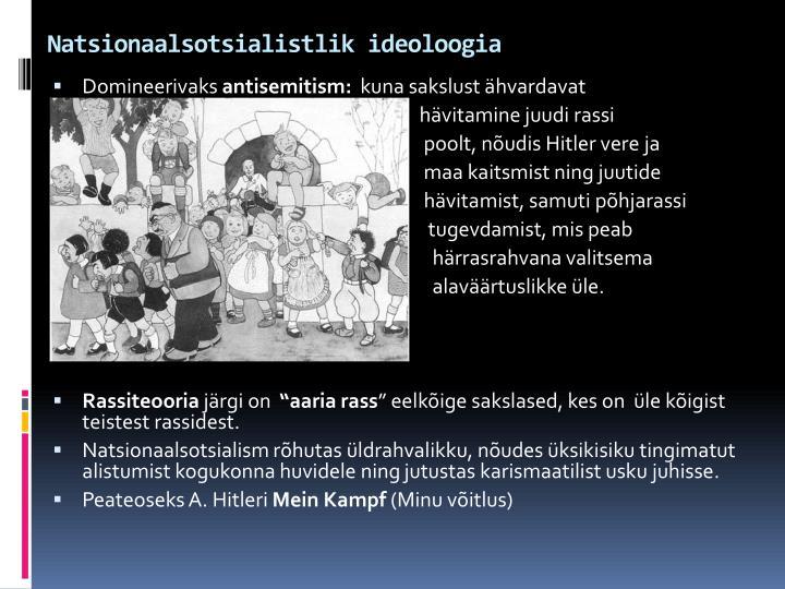 Natsionaalsotsialistlik ideoloogia