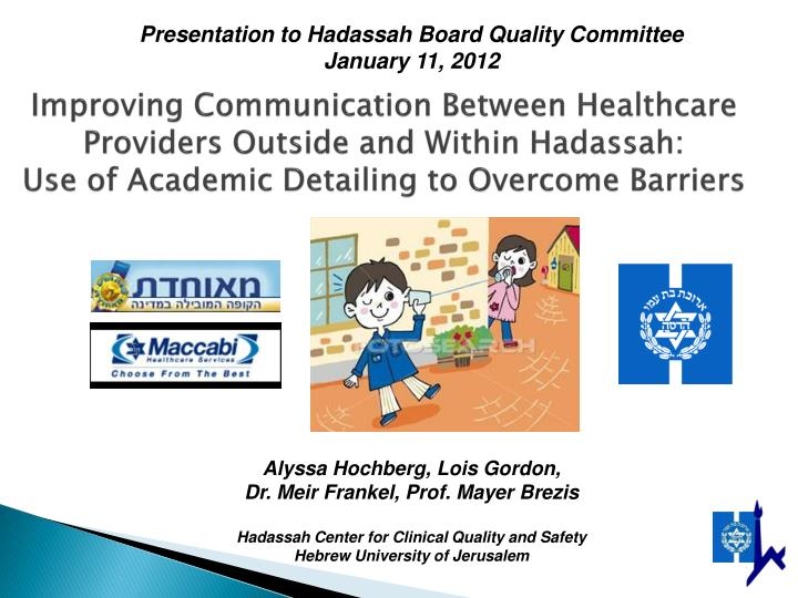 Improving Communication Between Healthcare Providers Outside and Within Hadassah:            Use of Academic Detailing to Overcome Barriers