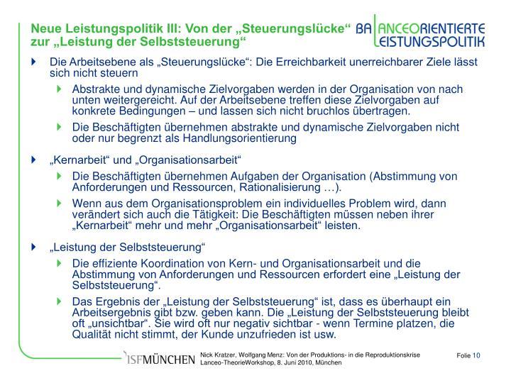 """Neue Leistungspolitik III: Von der """"Steuerungslücke"""" zur """"Leistung der Selbststeuerung"""""""