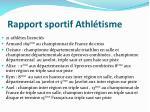 rapport sportif athl tisme
