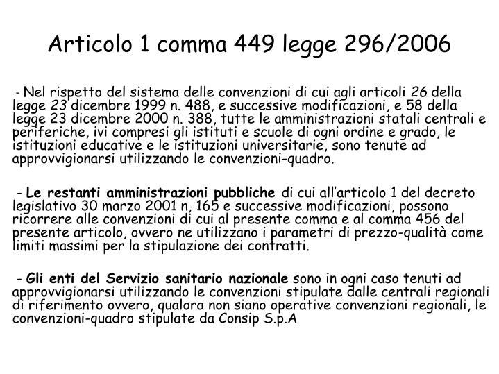 Articolo 1 comma 449 legge 296/2006