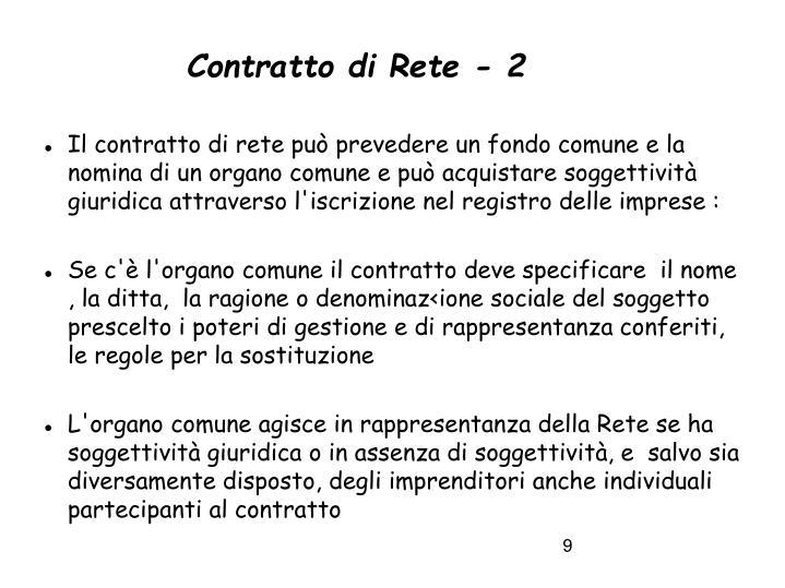 Contratto di Rete - 2