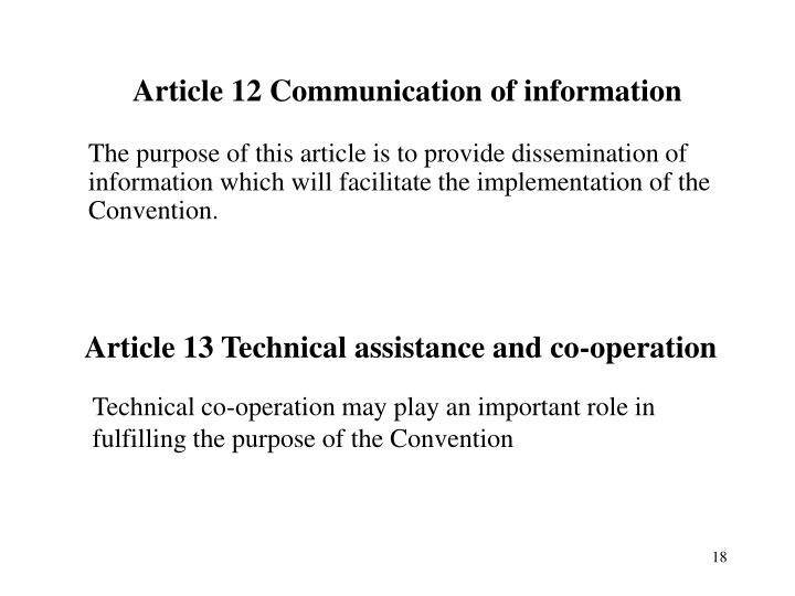 Article 12 Communication of information