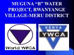 muguna b water project rwanyange village meru district