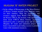 muguna b water project
