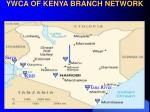 ywca of kenya branch network