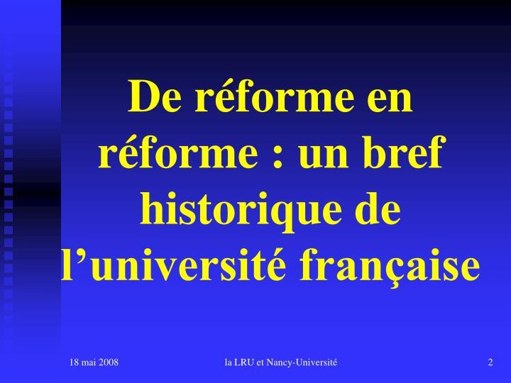 De réforme en réforme : un bref historique de l'université française