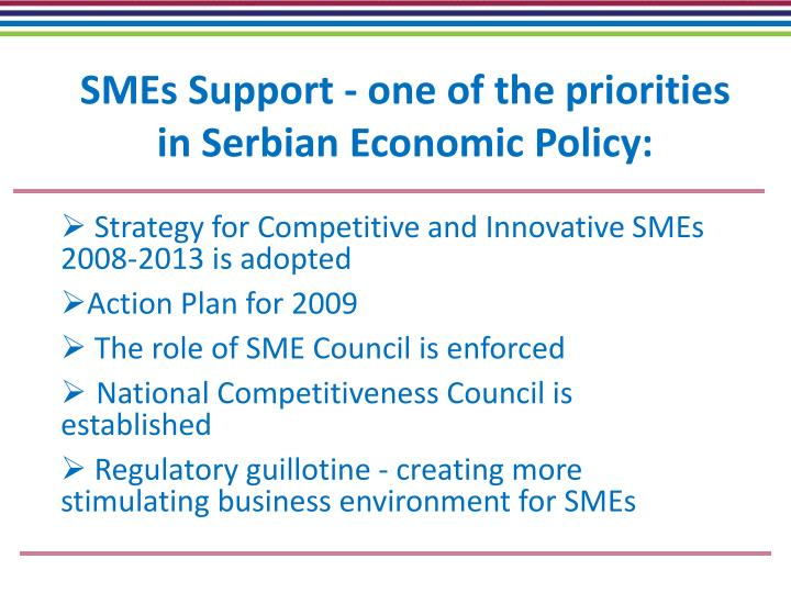Sme s support one of the priorities in serbian economic policy