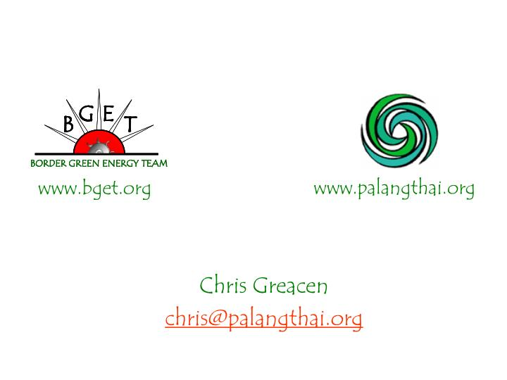 Chris Greacen