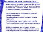 interdisciplinary industrial