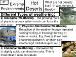 extreme environments8