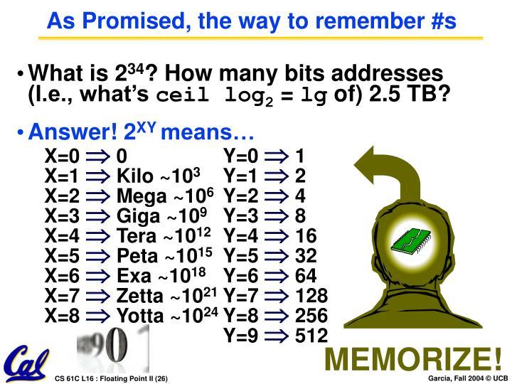 MEMORIZE!